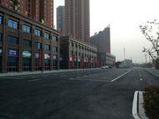 滨江现代城