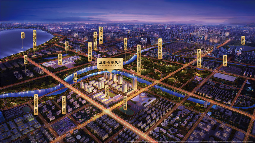 快讯 龙湖景粼玖序备案114套高层 居均价2.16万/㎡