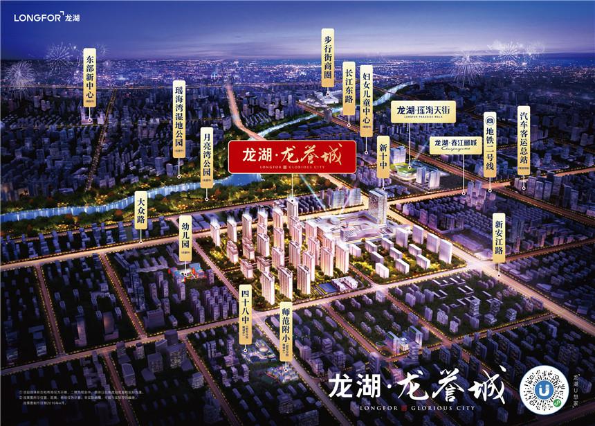 龙湖27周年庆!龙湖龙誉城超级福利上线,钜惠合肥!
