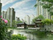 三盛颐景园