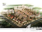城建琥珀名城