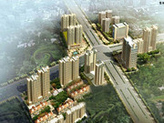 中化国际城