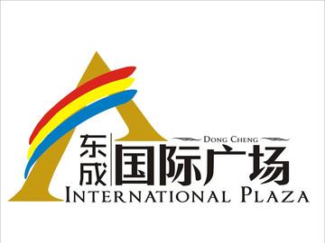 东成国际广场