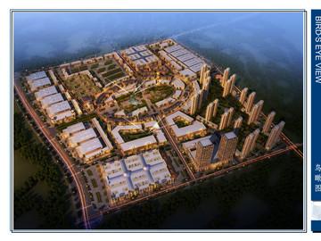 亚夏润南全球汽车文化财富广场