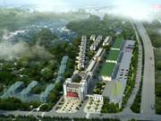 黄山物资贸易城
