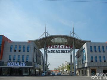 中豪国际商业博览城