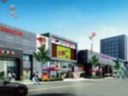 长江路商业街