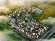 九华国际旅游城