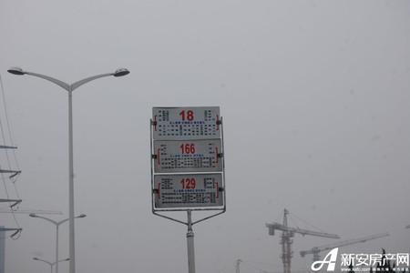 百利中心交通图