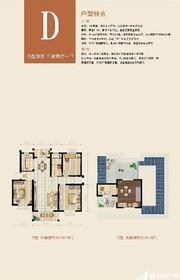 丽景花园城丽景花园城户型图D3室2厅106.5㎡