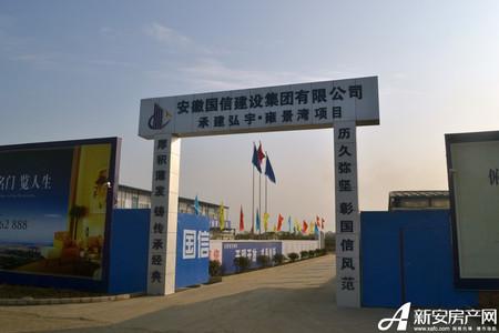 弘宇雍景湾工程进度