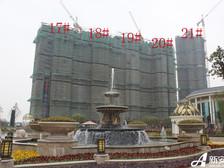 恒大绿洲恒大绿洲17#、18#、19#、20#已建至28层。