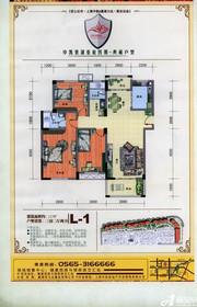 中凯景湖豪庭L1户型3室2厅125㎡