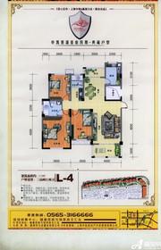 中凯景湖豪庭L4户型3室2厅130㎡
