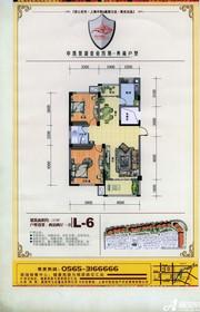 中凯景湖豪庭L6户型2室2厅103㎡