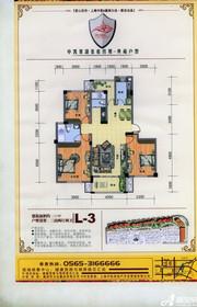 中凯景湖豪庭L3户型3室2厅124㎡