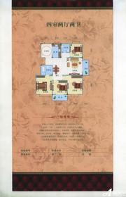 徽商御花园10#A户型3室2厅138.77㎡