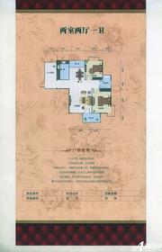 徽商御花园5#、6#A户2室2厅91.73㎡