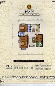 天瑞凤鸣花园花园洋房G3户型3室2厅127㎡