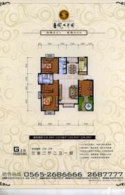 天瑞凤鸣花园花园洋房G2户型3室2厅132㎡