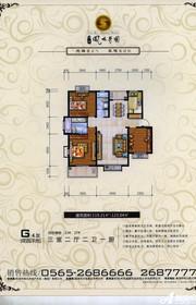 天瑞凤鸣花园花园洋房G4户型3室2厅120㎡