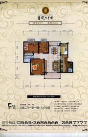 天瑞凤鸣花园多层E1户型3室2厅107㎡