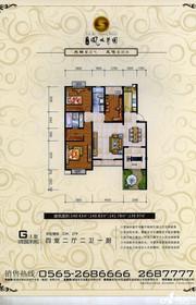 天瑞凤鸣花园花园洋房G1户型4室2厅140㎡