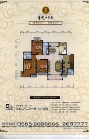 天瑞凤鸣花园小高层B户型3室2厅135㎡