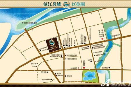 永华滨江名城交通图
