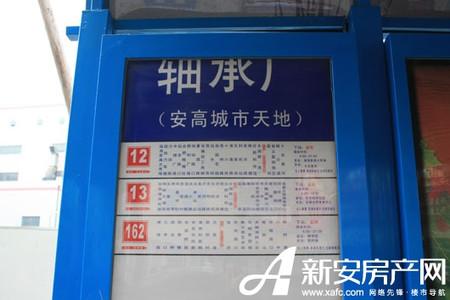 华润MIC五彩国际交通图