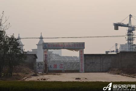 锦绣大地城工程进度