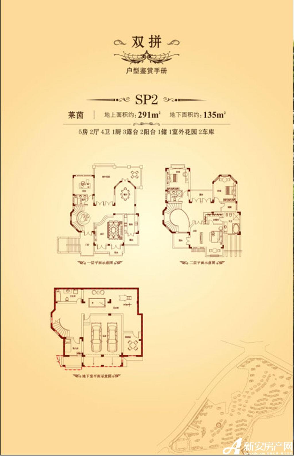 高速铜都天地SP2户型5室2厅426平米