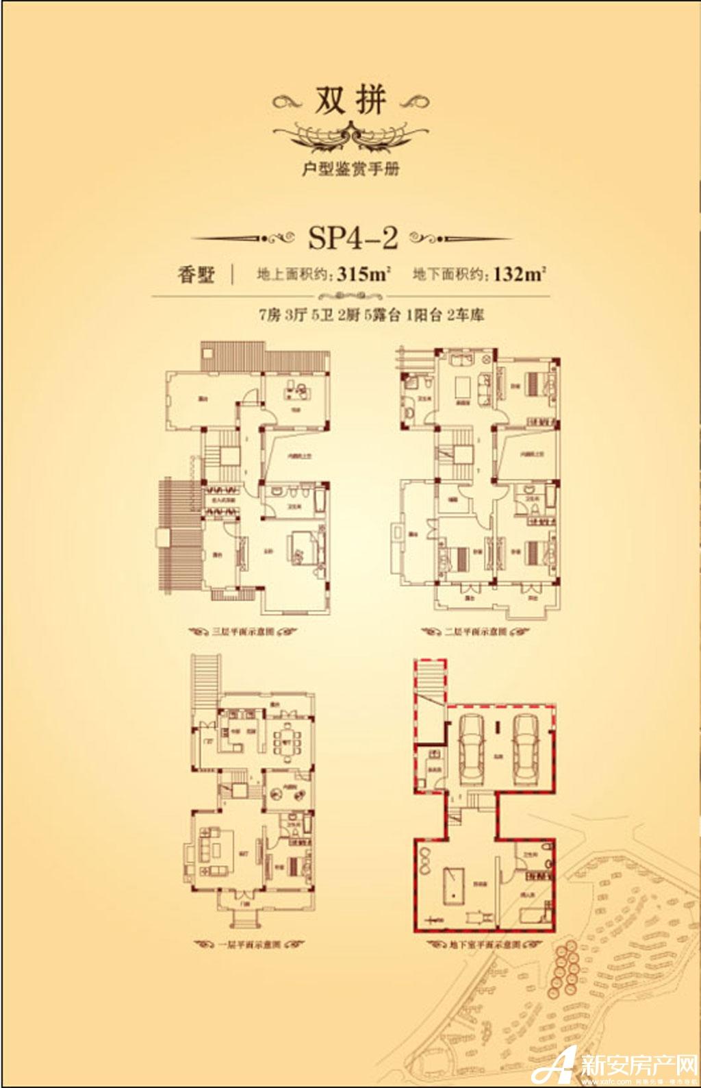 高速铜都天地SP4-2户型7室3厅447平米