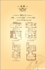 高速铜都天地SP4-2户型7室3厅447㎡
