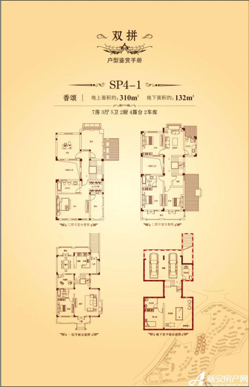 高速铜都天地SP4-1户型7室3厅442平米