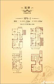 高速铜都天地SP4-1户型7室3厅442㎡