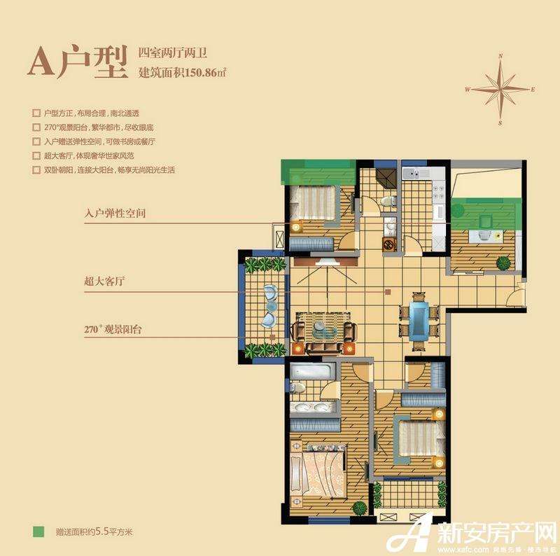 恒茂世家户型A4室2厅150.86平米