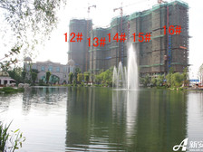 恒大绿洲恒大绿洲 12—16#项目进度(2012.4.23)