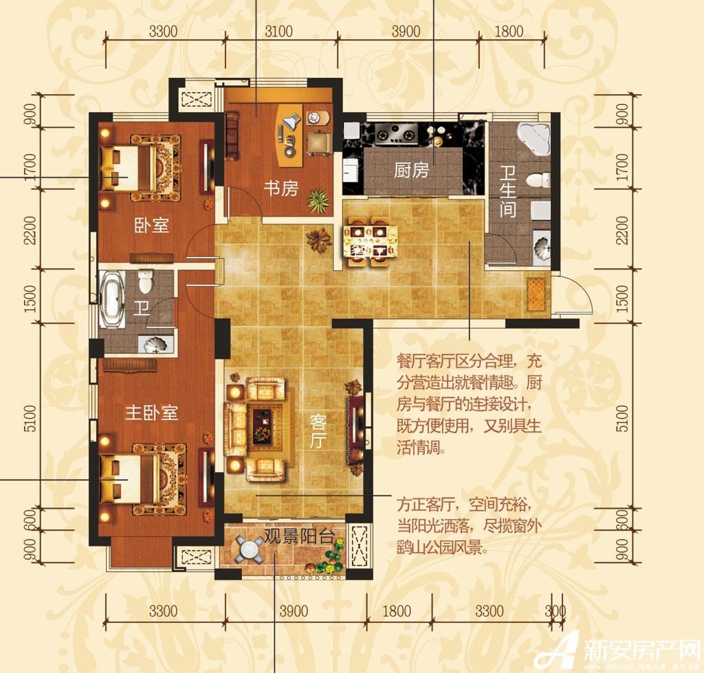 铜冠一品江山F户型3室2厅132.23平米