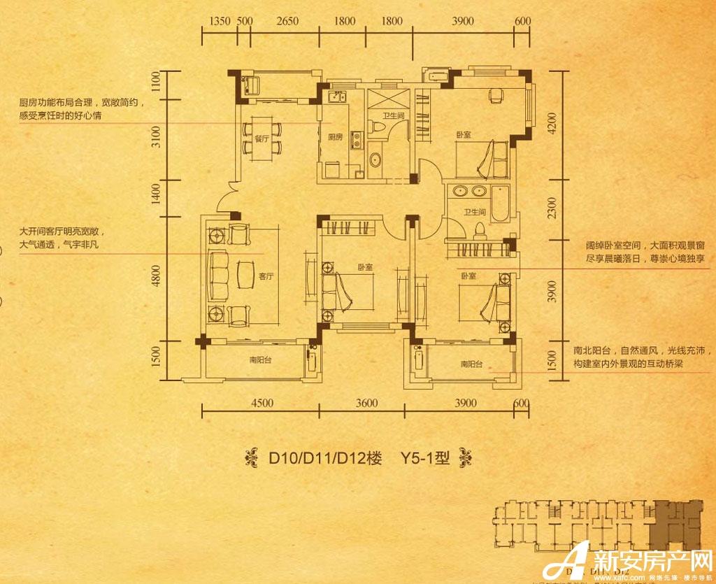 高速铜都天地Y5-1-01户型3室2厅143平米
