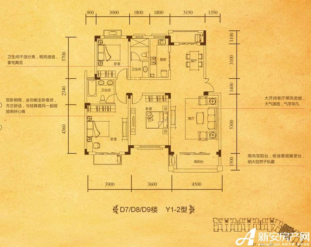 高速铜都天地Y1-2户型3室2厅128平米