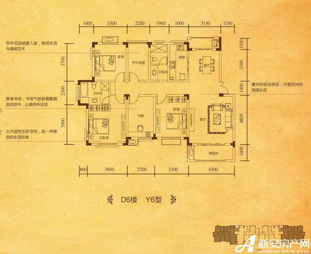 高速铜都天地Y6-01户型4室2厅141平米