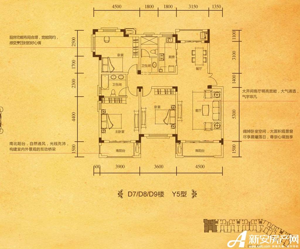 高速铜都天地Y5-01户型3室2厅137平米