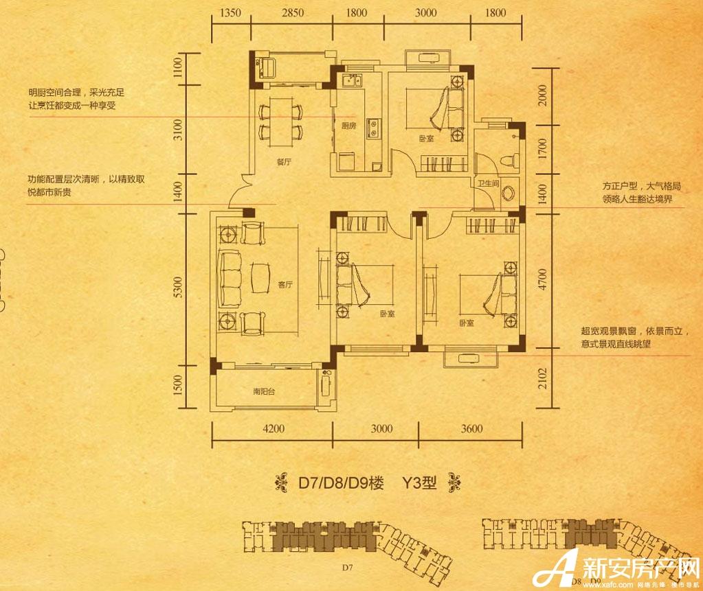 高速铜都天地Y3-01户型3室2厅113平米