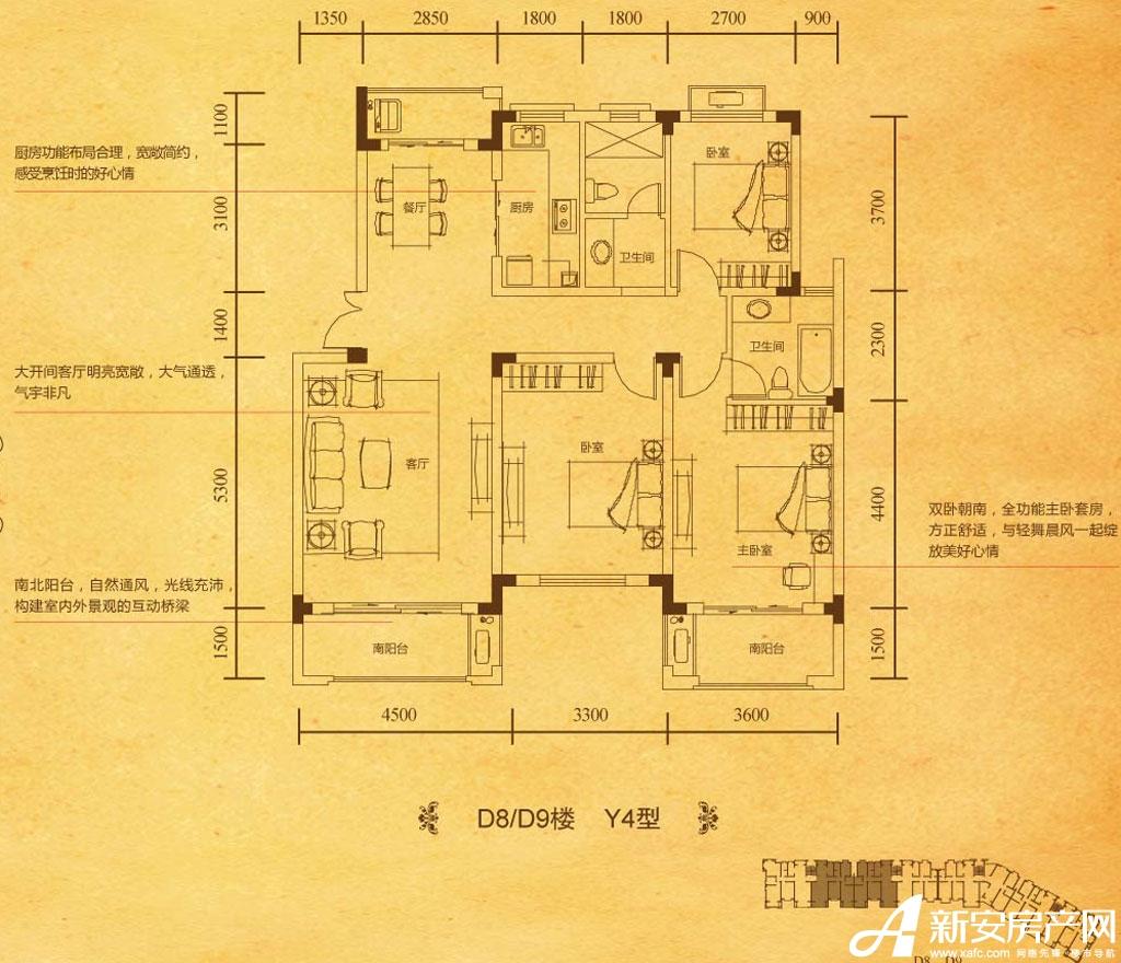高速铜都天地Y4-01户型3室2厅123平米