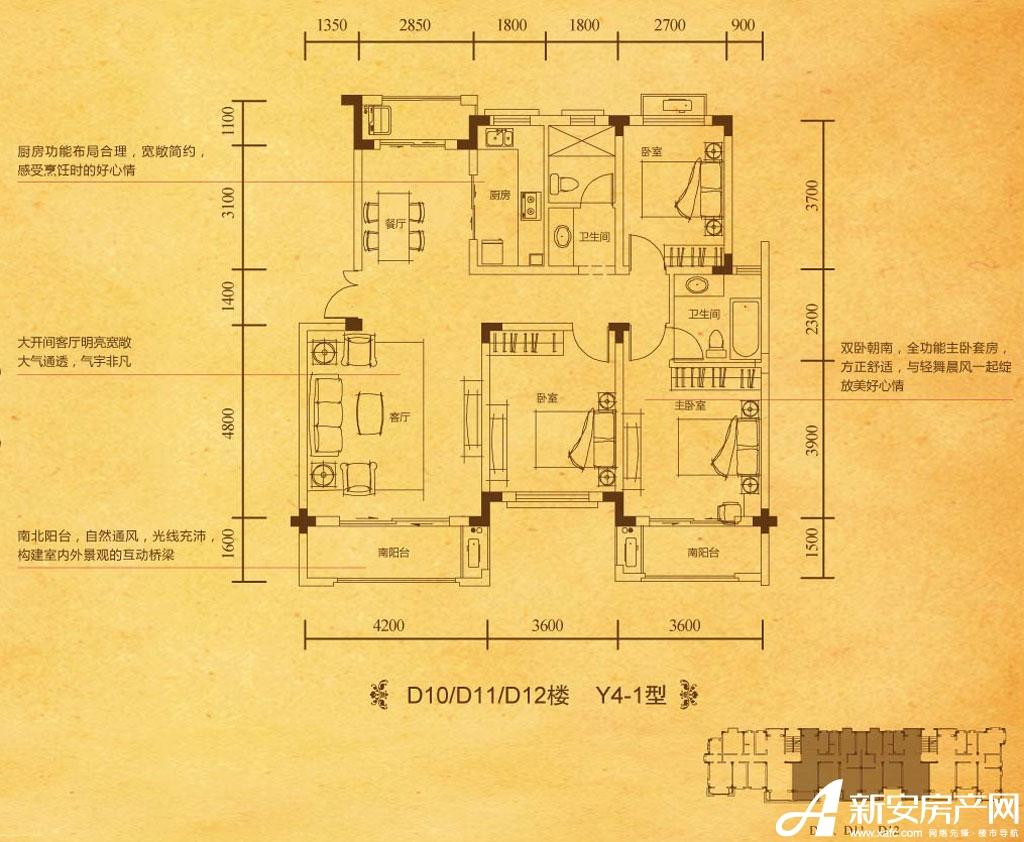 高速铜都天地Y4-1户型3室2厅121平米