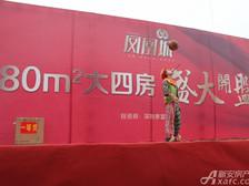 淮北凤凰城淮北凤凰城现场杂技表演。