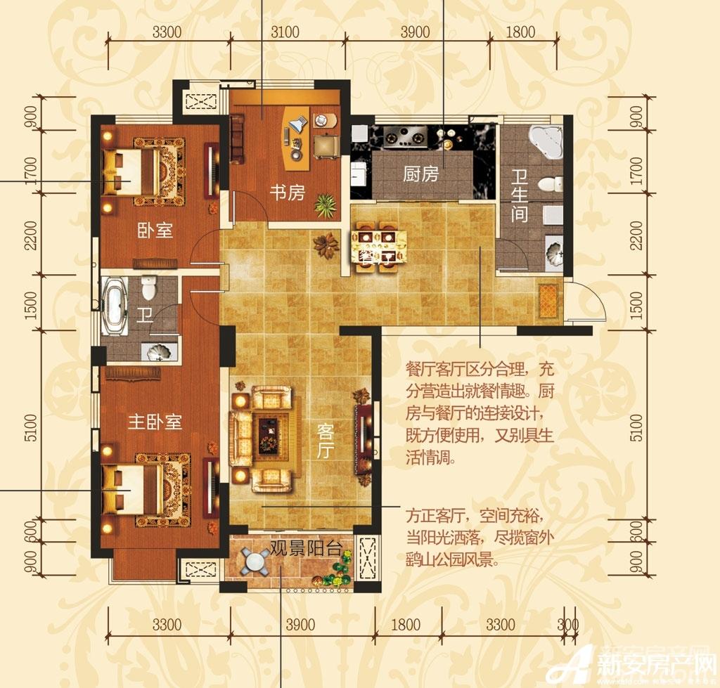 铜冠一品江山F1户型3室2厅135.23平米