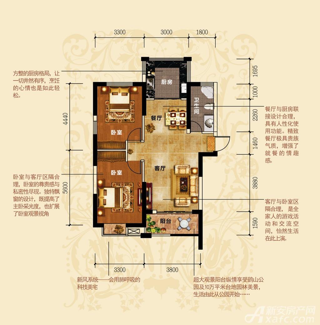 铜冠一品江山A2户型2室2厅94.23平米