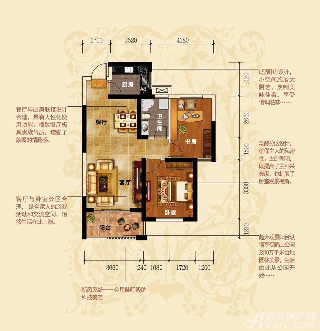 铜冠一品江山A1户型2室2厅87.63平米